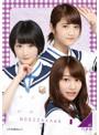 乃木坂46 High School CARD 特約店別特典付き初回限定15P BOX【1BOX 15パック入り】
