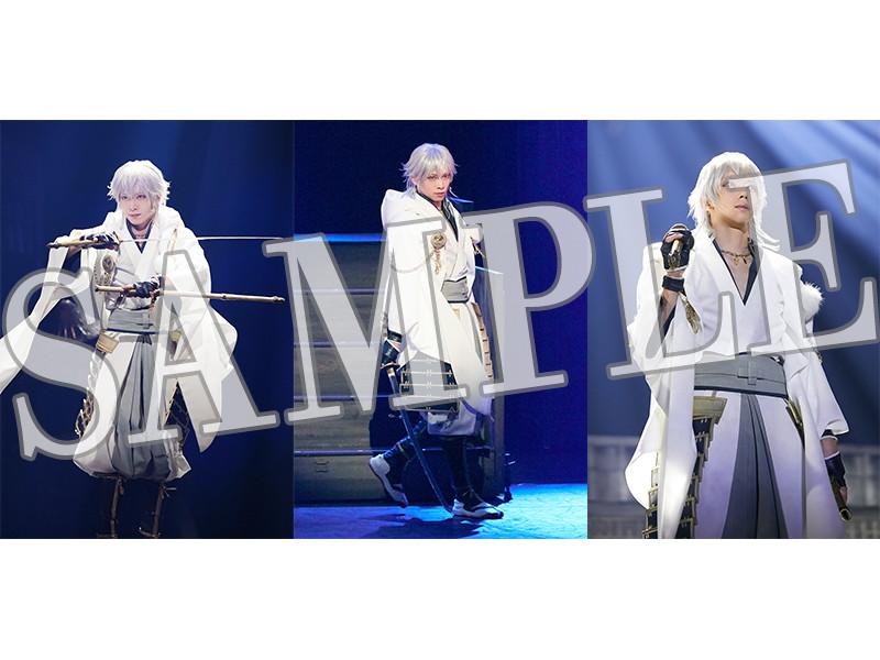 舞台『刀剣乱舞』維伝 朧の志士たち 舞台写真ブロマイド個人セット(鶴丸国永)
