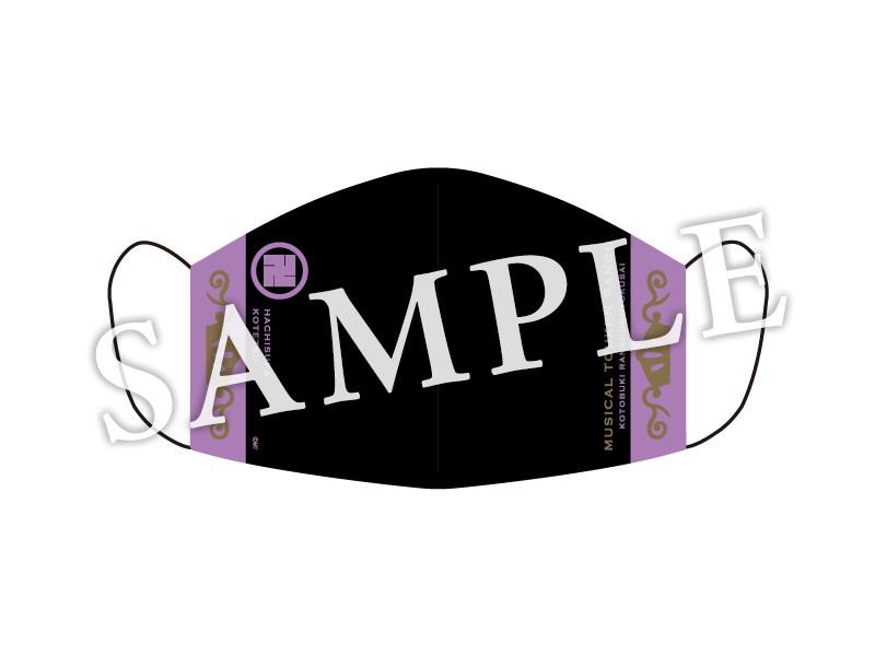 ミュージカル『刀剣乱舞』 五周年記念 壽 乱舞音曲祭 マウスカバー 6蜂須賀虎徹