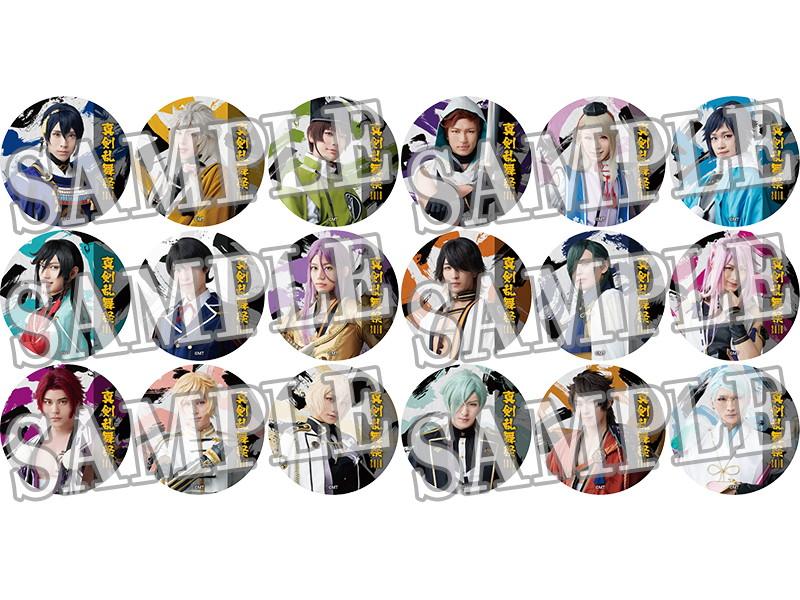 真剣乱舞祭2018 缶バッチガチャ 刀剣男士6個セット <ランダム商品>