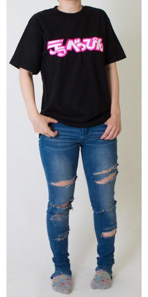 デラべっぴんTシャツ(ブラック・S)