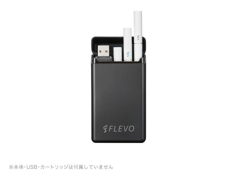 【電子タバコ】FLEVO 公式ハードケース [ブラック]
