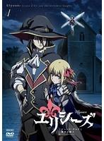 ユリシーズ ジャンヌ・ダルクと錬金の騎士 vol.1