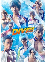 【DMM限定】「DIVE!!」The STAGE!! (ブルーレイディスク)