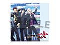 【DMM限定特典付】喧嘩番長 乙女 -Girl Beats Boys- DVD 下巻  No.1