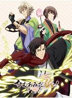 なむあみだ仏っ!-蓮台 UTENA- DVD 第三仏【初回生産限定版】