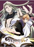 なむあみだ仏っ!-蓮台 UTENA- DVD 第四仏【初回生産限定版】