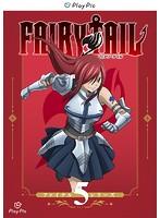 フェアリーテイル ファイナルシリーズ 第5巻 PlayPic