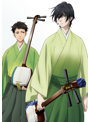 TVアニメ「ましろのおと」Blu-ray 第四巻 (ブルーレイディスク)