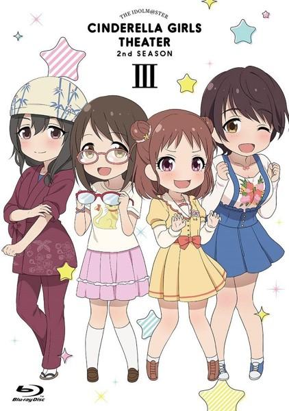 アイドルマスター シンデレラガールズ劇場 2nd SEASON 第3巻 (ブルーレイディスク)