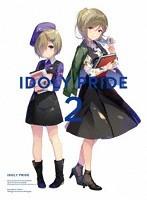 IDOLY PRIDE 2 (完全生産限定 ブルーレイディスク)