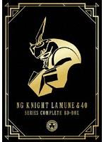 「NG騎士ラムネ&40」シリーズ・コンプリートBD-BOX (ブルーレイディスク)