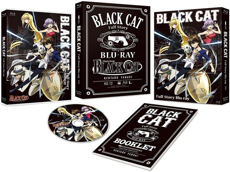 BLACK CAT Full Story (ブルーレイディスク)