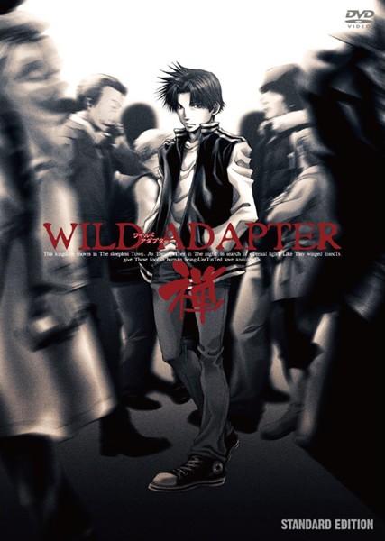 OVA「WILD ADAPTER」-禅ZEN- スタンダードエディション