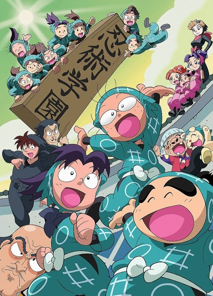 DMM.com [TVアニメ「忍たま乱太郎」第21シリーズ DVD-BOX 上の巻] DVD通販