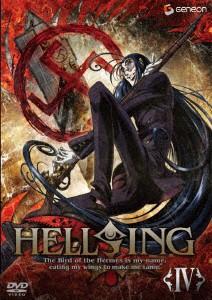 HELLSING(ヘルシング)4 (通常版)