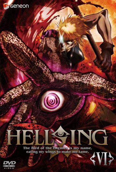 HELLSING(ヘルシング)6 (通常版)