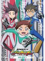 新幹線変形ロボ シンカリオン DVD BOX1(通常版)[GNBA-2751][DVD] 製品画像