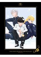死神坊ちゃんと黒メイド 第4巻(初回限定版)