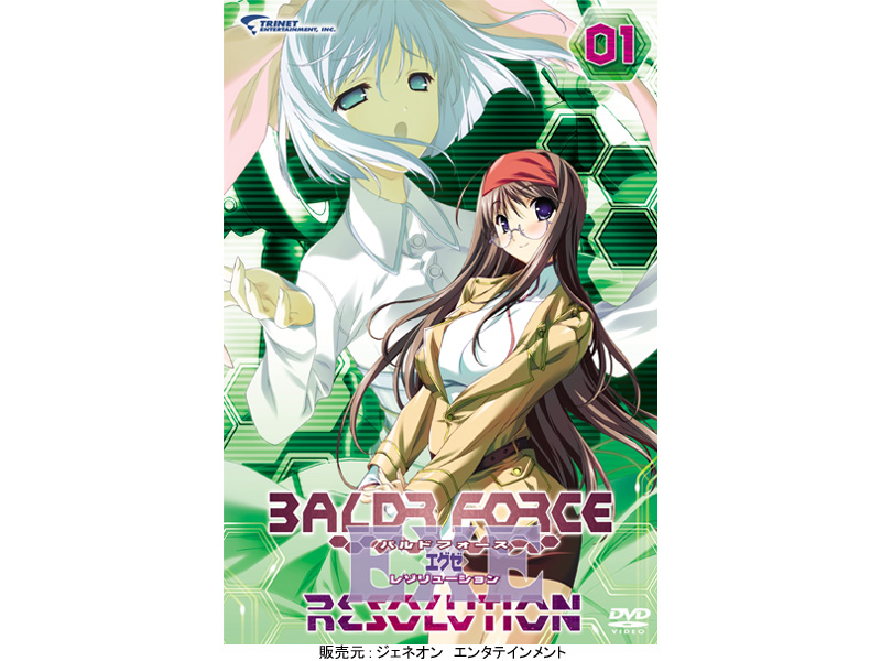 BALDR FORCE EXE RESOLUTION 01