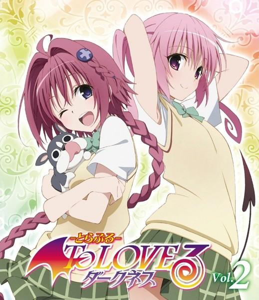 To LOVEる-とらぶる-ダークネス 第2巻 (初回生産限定版)