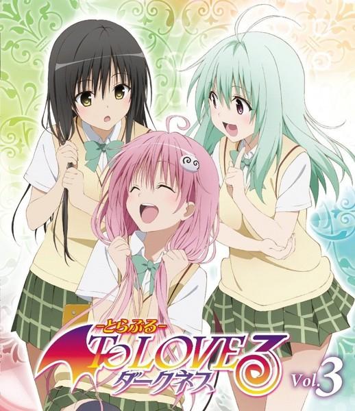 To LOVEる-とらぶる-ダークネス 第3巻 (初回生産限定版)