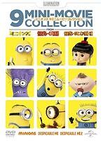 ミニオンズ 9ミニ・ムービー・コレクション[GNBF-3633][DVD] 製品画像