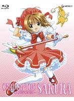 カードキャプターさくら-クロウカード編- Blu-ray BOX (期間限定生産 ブルーレイディスク)