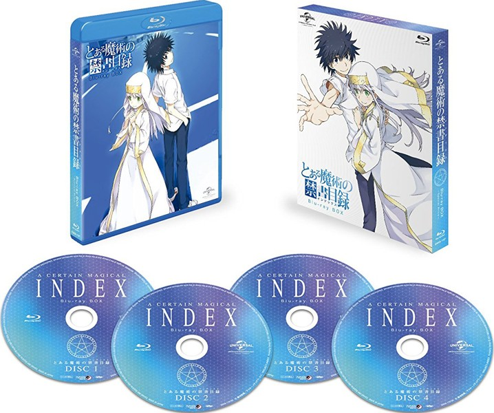 とある魔術の禁書目録 Blu-ray BOX スペシャルプライス版 (ブルーレイディスク)