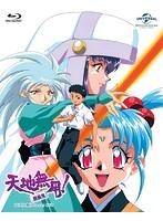 天地無用!魎皇鬼 OVA(第1期)Blu-ray SET (ブルーレイディスク)
