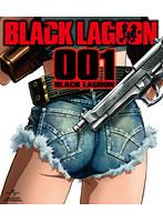 BLACK LAGOON/ブラックラグーン