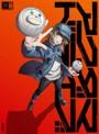 アクダマドライブ 第3巻 (初回限定版 ブルーレイディスク)