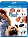 ペット (3D+ブルーレイディスク+DVDセット)