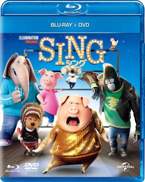 【予約】SING/シング (ブルーレイディスク+DVDセット)