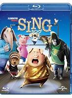 長澤まさみ出演:SING/シング