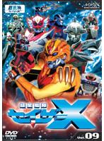 松山まみ出演:超星艦隊セイザーX