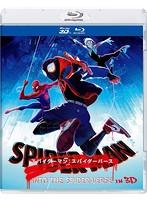 スパイダーマン:スパイダーバース IN 3D (ブルーレイディスク)