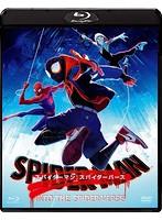 スパイダーマン:スパイダーバース (ブルーレイディスク&DVDセット)