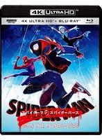 スパイダーマン:スパイダーバース(4K ULTRA HD+ブルーレイディスク)