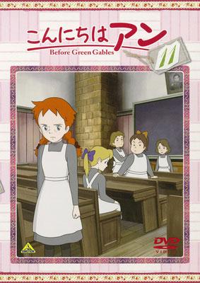 こんにちは アン〜Before Green Gables 11