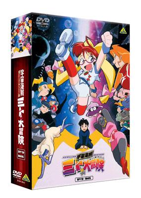 EMOTION the Best 宇宙海賊ミトの大冒険 DVD-BOX