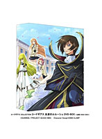 コードギアス COLLECTION コードギアス 反逆のルルーシュ DVD-BOX