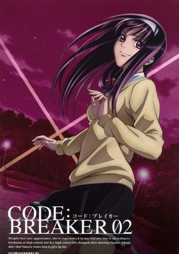 コード:ブレイカー 02 (完全生産限定版)