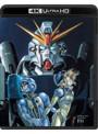 機動戦士ガンダムF91 4KリマスターBOX (4K ULTRA HD ブルーレイディスク&ブルーレイディスク 2枚組 特装限定版)