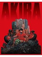 AKIRA 4Kリマスターセット (4K ULTRA HD+ブルーレイディスク 特装限定版)