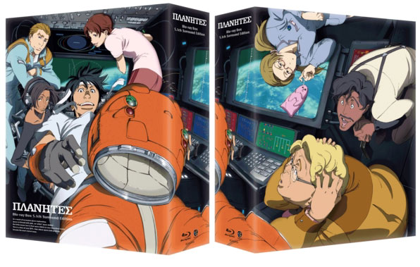 プラネテス Blu-ray Box 5.1ch Surround Edition (ブルーレイディスク)