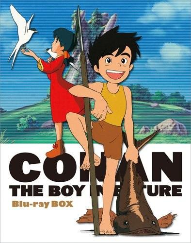 未来少年コナン Blu-rayボックス (ブルーレイディスク)