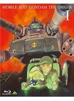 機動戦士ガンダム THE ORIGIN I (ブルーレイディスク)