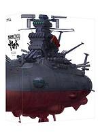 宇宙戦艦ヤマト2199 Blu-ray BOX【特装限定版】[BCXA-1193][Blu-ray/ブルーレイ]