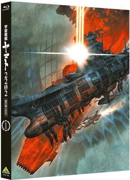 宇宙戦艦ヤマト2202 愛の戦士たち  Blu-ray / DVD